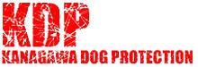 KDP Kanagawa Dog Protection